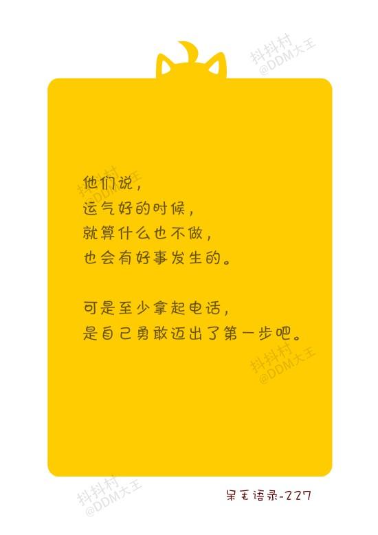p2270005