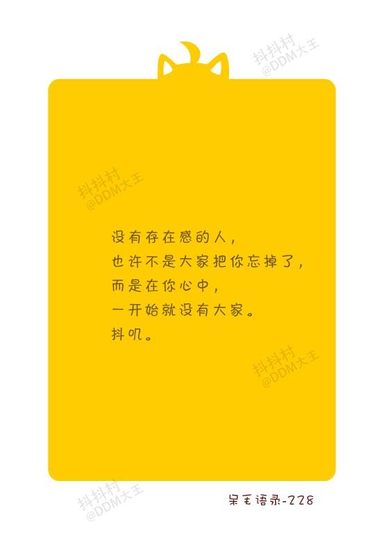 p2280005